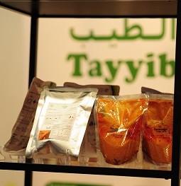 TAYYIB POUCH