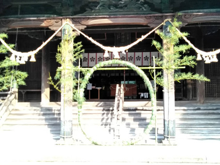 令和弐年 夏越の大祓式を斎行いたします。