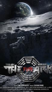 Iron Sky The Ark.jpg