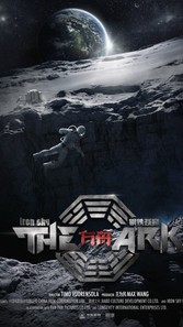 Iron Sky The Ark.jpg