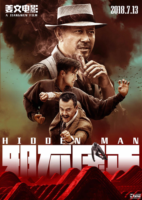 Hidden Man