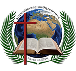 Westwood School of Missions Logo.png