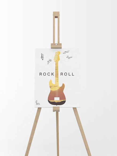 Rock'N Roll : Tableau sur toile 40x30cm