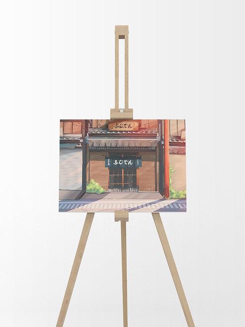 Japan : Tableau sur toile 40x30 cm