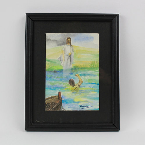 Jesus at Baptism