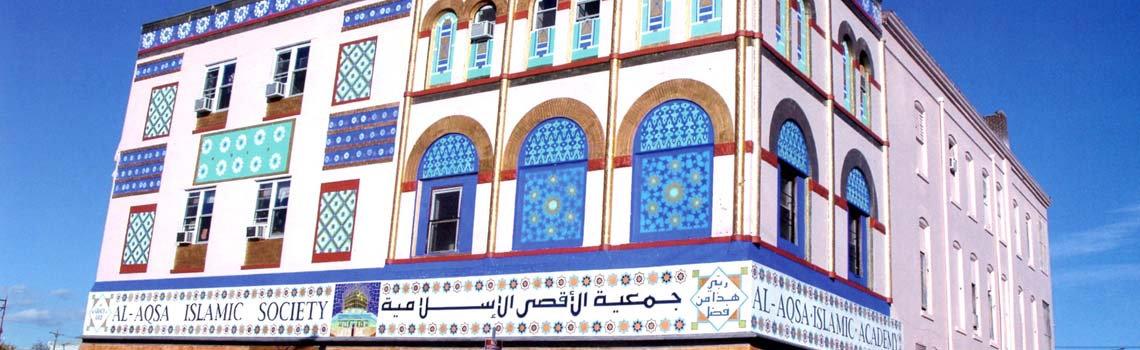 Al-Aqsa-Islamic-Society.jpg