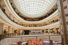 MNG Mall Erzurum.jpg