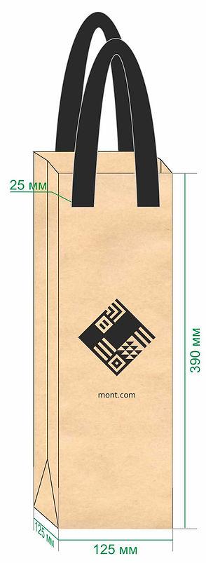 пакет монт6.jpg