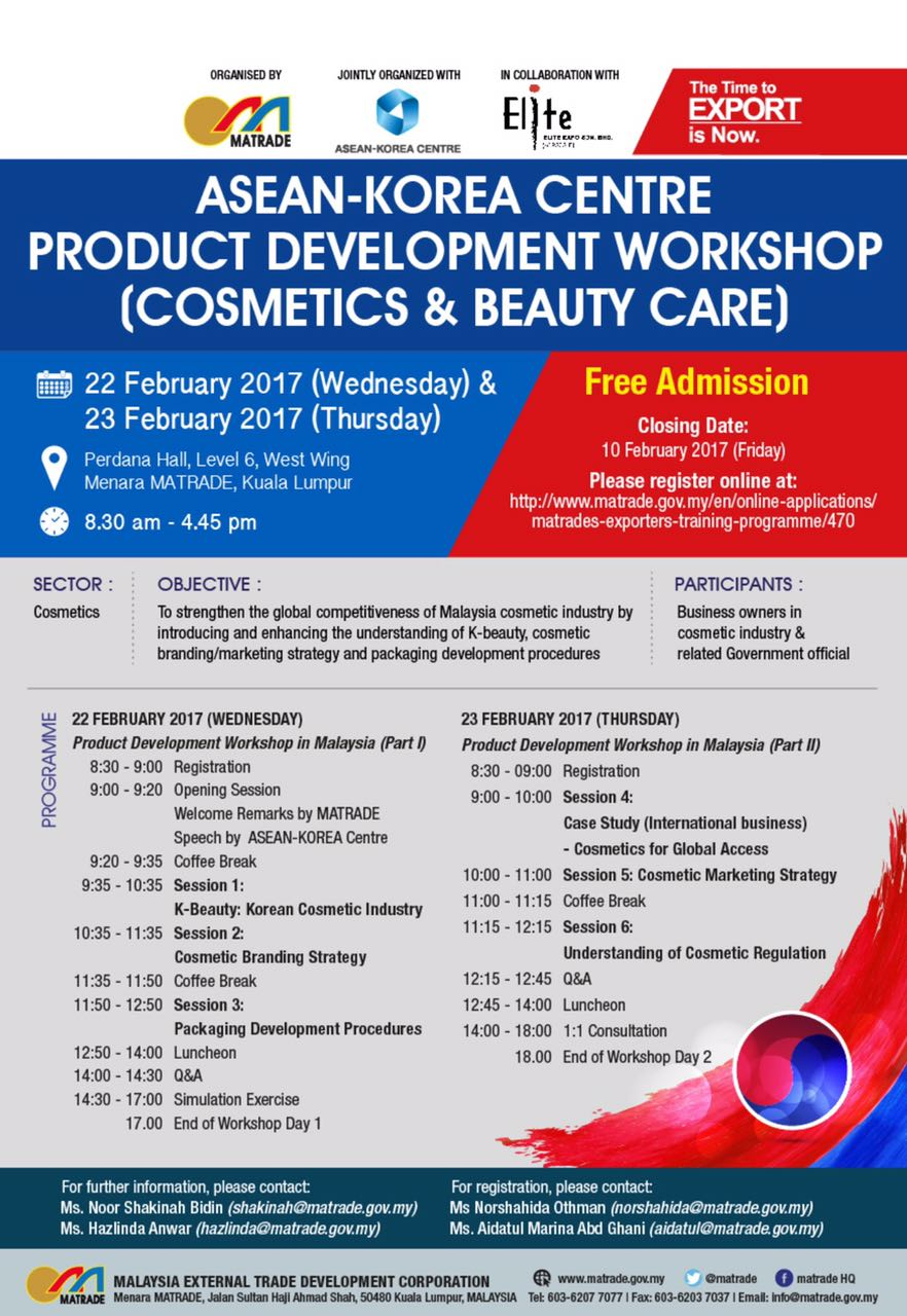 Asean-Korea Center Product Develop