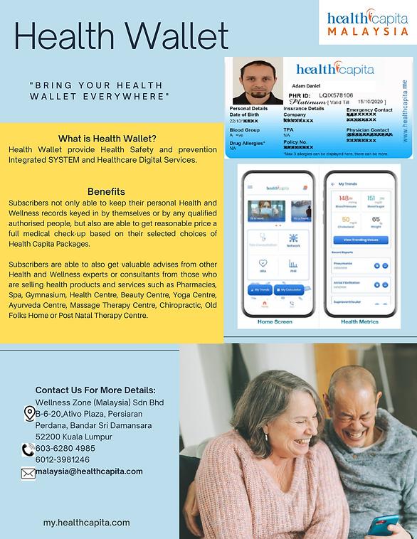 Health Wallet.png