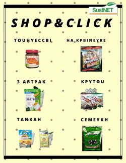 shop and click 2