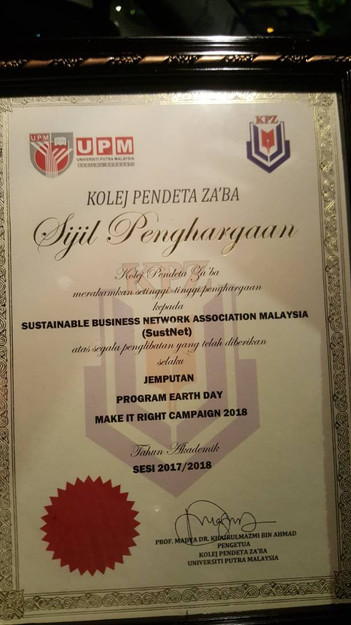 UPM Certificate.jpeg