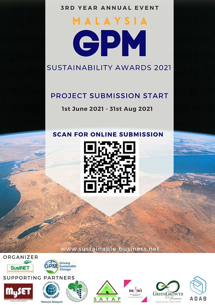 GPM AWARD 2021 POSTER (2).png