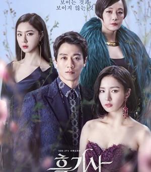 KBS2 수,목 드라마 `흑기사`에 디자인비아트가 함께합니다.