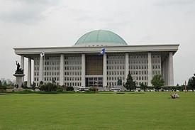 국회의사당 본관 2층 인테리어공사 진행
