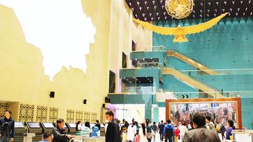 카자흐스탄 국립박물관