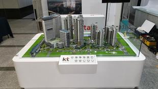 KT estate 강북개발사업