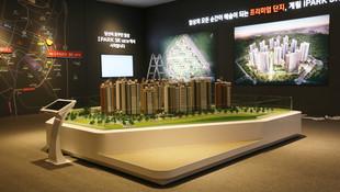 현대산업개발, SK건설 광주 계림 IPARK SK VIEW