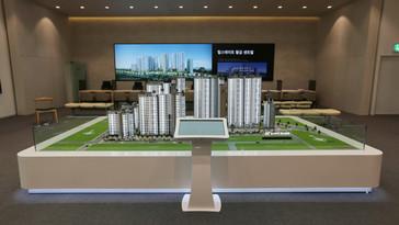 현대엔지니어링 힐스테이트 황금 센트럴