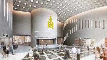 몽골 고고학 박물관 건축설계