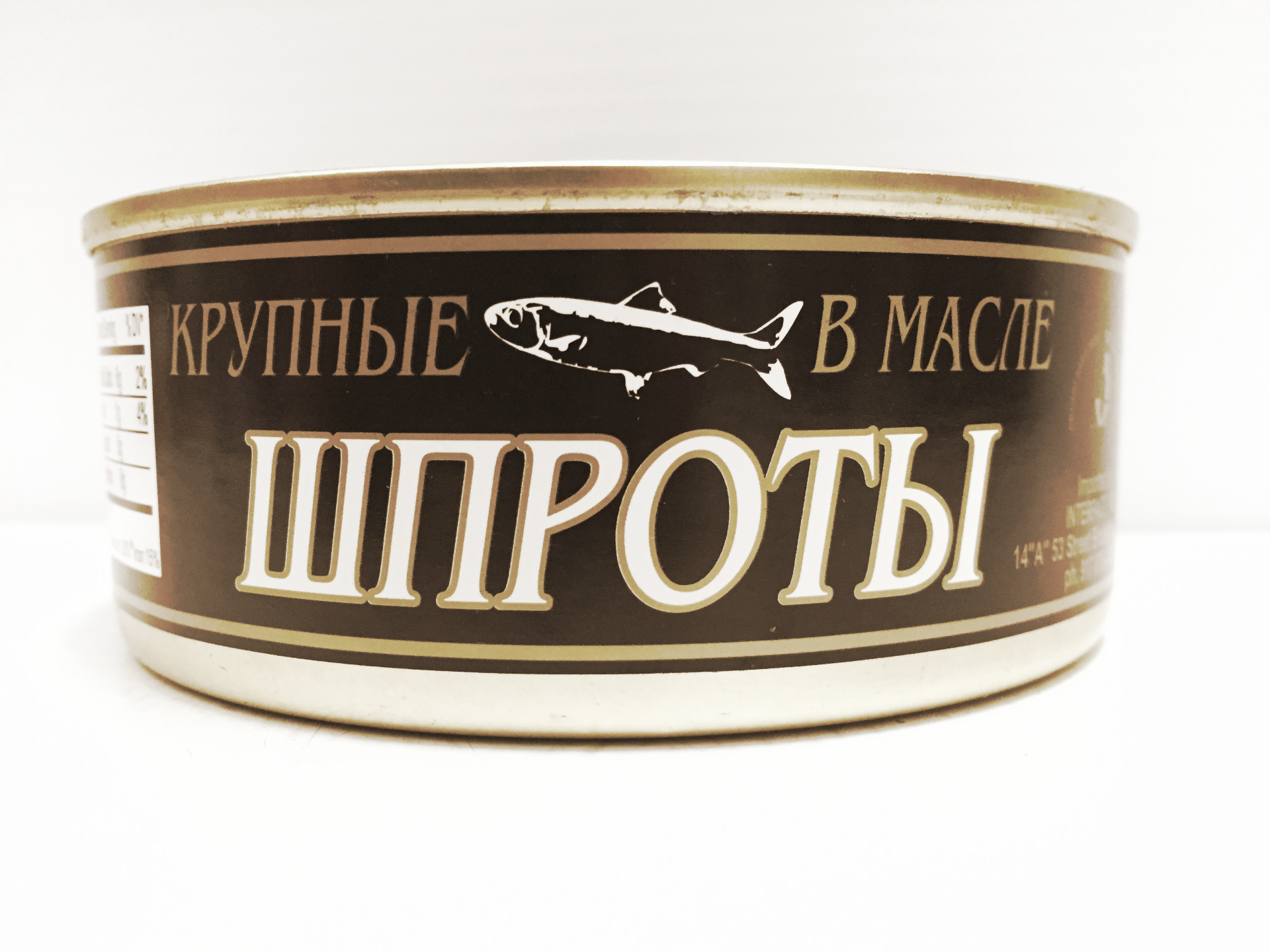 Theeuromarket - Smoked Fish in Oil