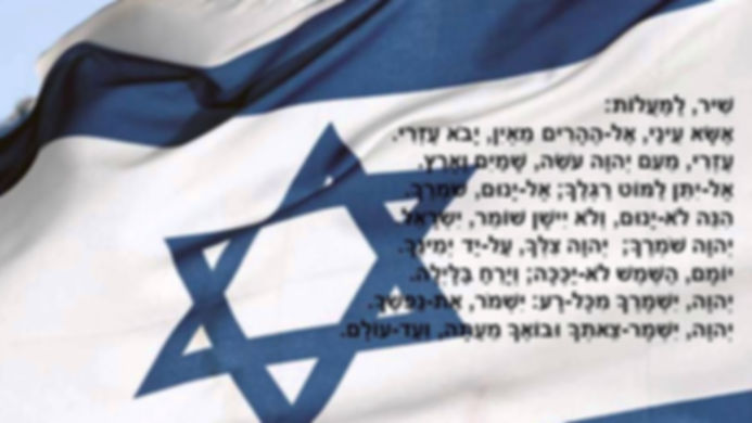 bar mitzvah recording