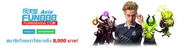 banner fun88.jpg