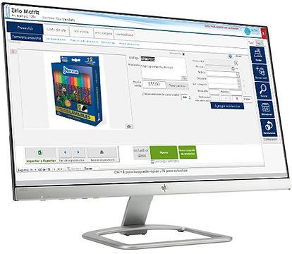 Software-papeleria.jpg