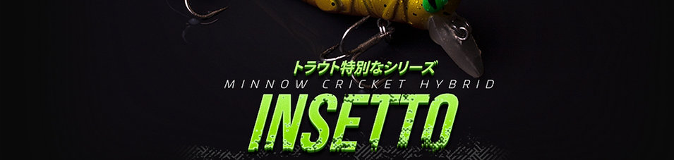 Воблер INSETTO CRICKET