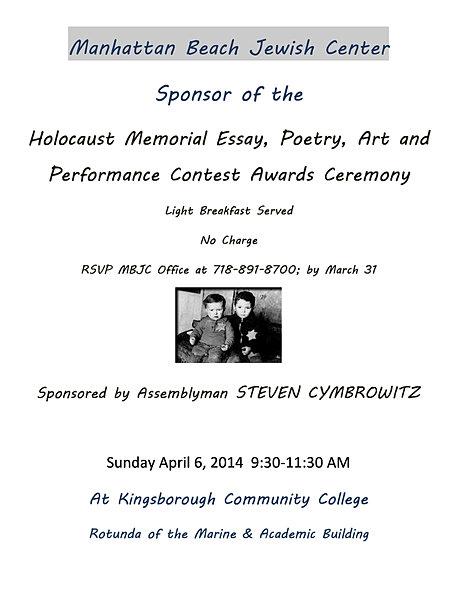 lila holocaust commemoration essay contest
