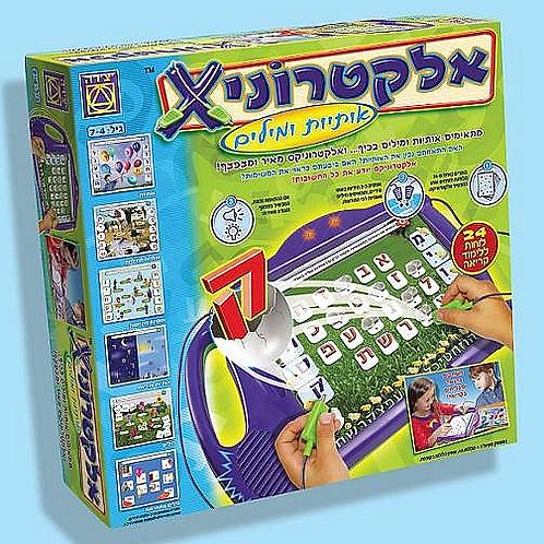 ELECTRONIX X