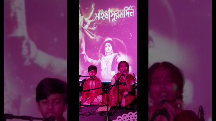 Durga Puja 2019 performance by Rohan