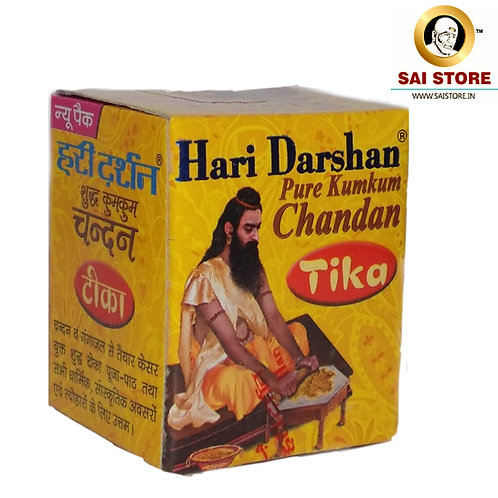 Sai Hari Darshan Pure Chandan kumum (Large ) Tika Pack Of 5