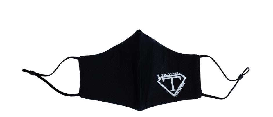 Teijo Uphill Challenge -kangasmaski