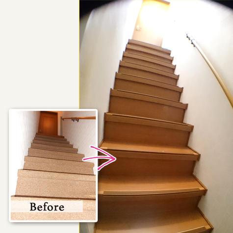 階段 リフォーム