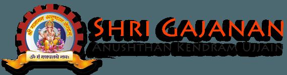 Shree Gajanan