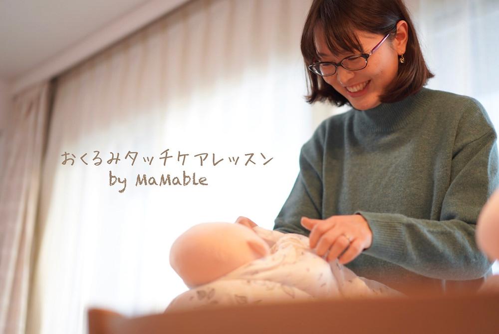 武蔵小杉・川崎・横浜|ベビーフォト・親子撮影・出張撮影