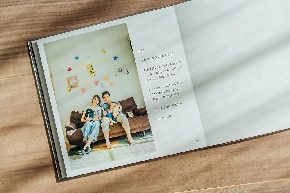武蔵小杉・川崎・横浜|首都圏出張撮影|ベビーフォト・親子撮影・出張撮影