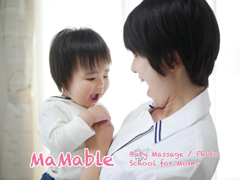 武蔵小杉|川崎|横浜|ベビーマッサージ教室・ベビーフォト・ママのための資格取得スクール|MaMable|ままぶる