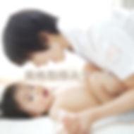 武蔵小杉|ママのための資格取得|ままぶる|MaMable