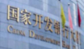 Çin Eximbank'ı ithalatı artırmak için destek sağlayacak