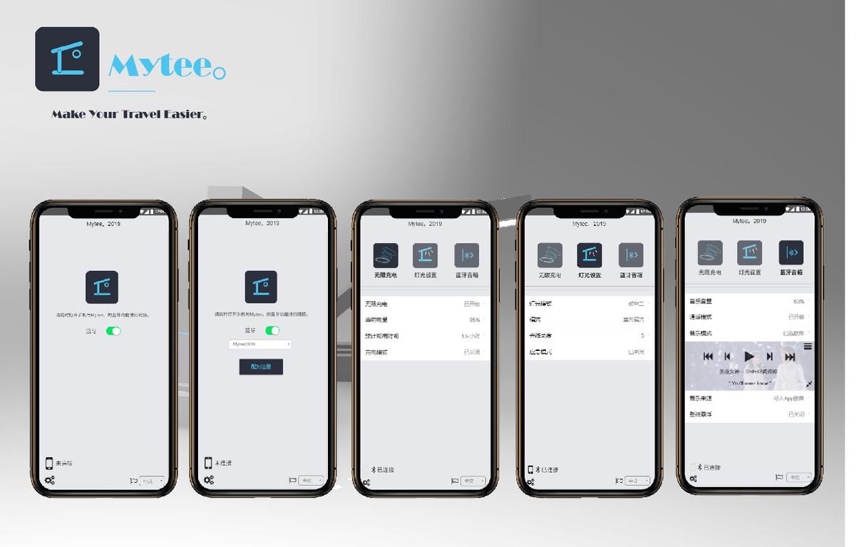 Final UI design有手机的.jpg