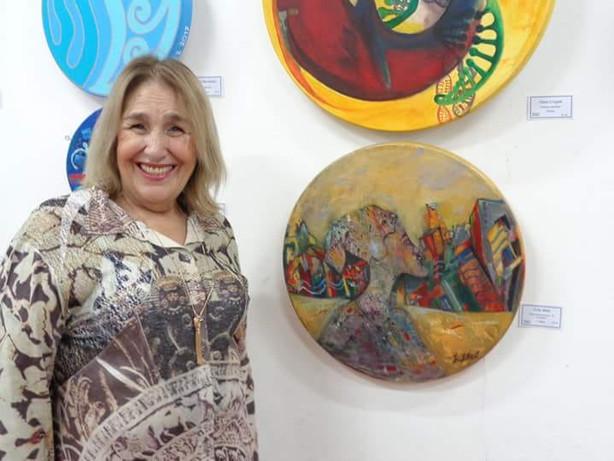 Exposición Imagen Circular SAAP 2018