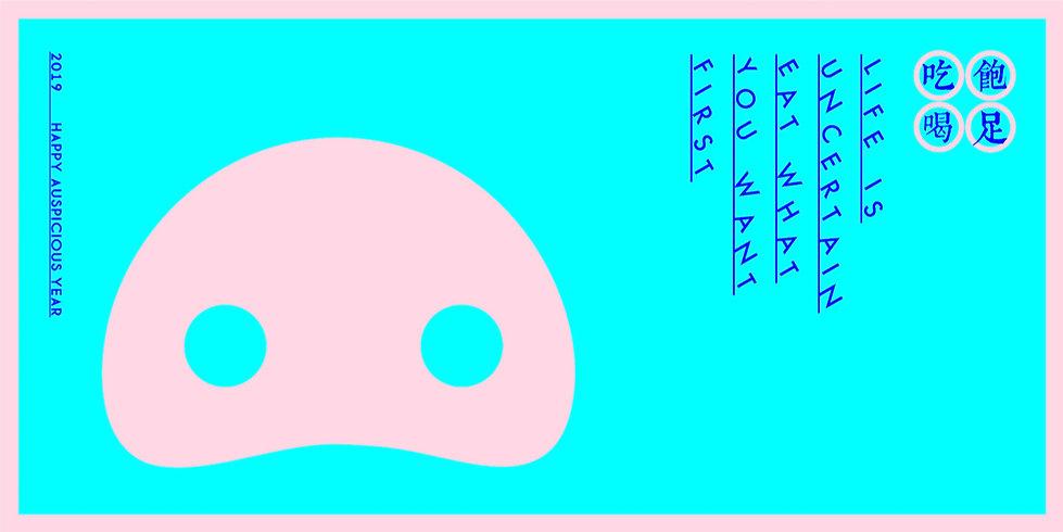 2019-0120-Uncertainty Principle-官網首頁08.j