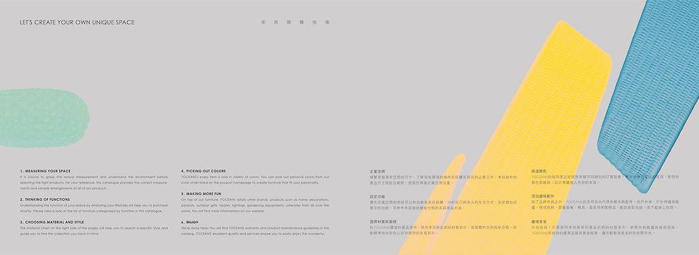 7oceans Designs_New Catalog_ARTS D-13.jp