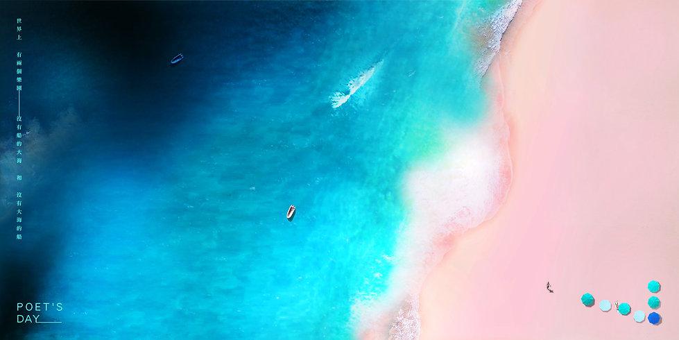 7OCEANSDESIGNS-SEVEN OCEANS-7oceans-七海休閒傢俱-Graphic Design-視覺設計-ARTS D-01.jpg