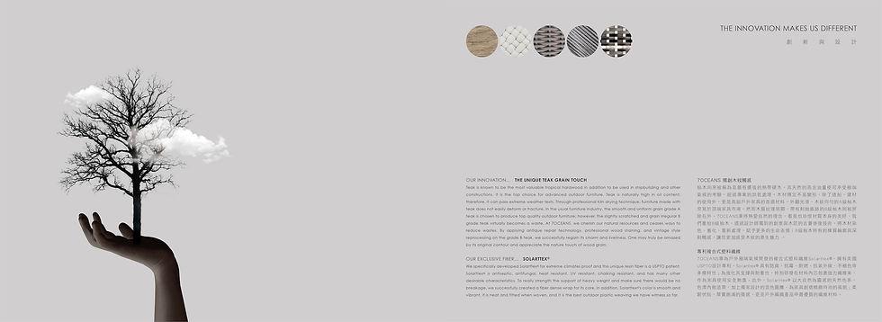 7oceans Designs_New Catalog_ARTS D-11.jp