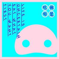 7OCEANSDESIGNS-SEVEN OCEANS-7oceans-七海休閒傢俱-Graphic Design-視覺設計-ARTS D-06.jpg