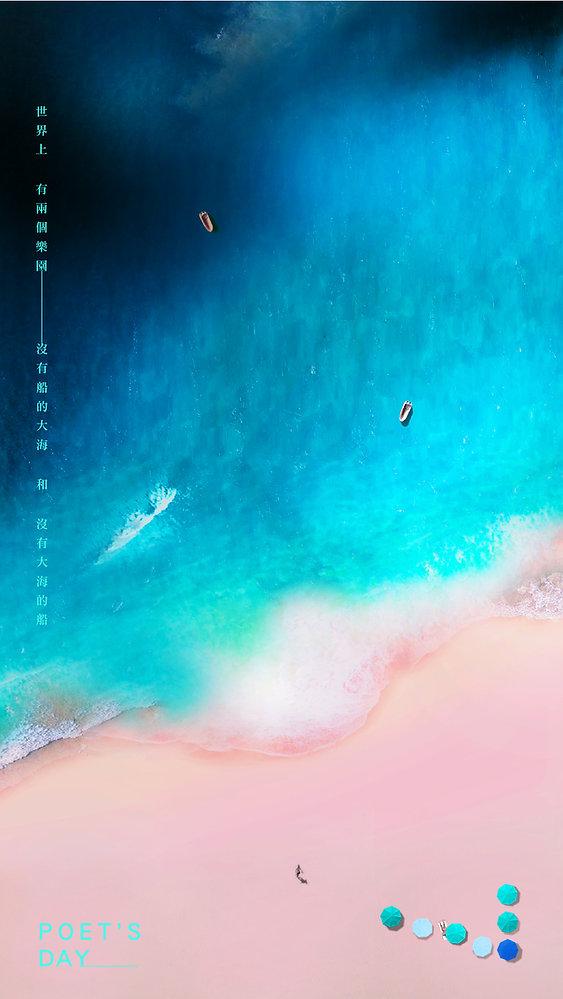 7OCEANSDESIGNS-SEVEN OCEANS-7oceans-七海休閒傢俱-Graphic Design-視覺設計-ARTS D-02.jpg