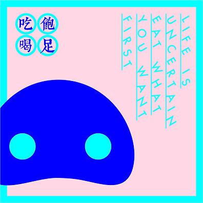 7OCEANSDESIGNS-SEVEN OCEANS-7oceans-七海休閒傢俱-Graphic Design-視覺設計-ARTS D-05.jpg